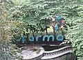 Biofarma, Kota Bandung - panoramio (1).jpg