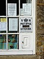 Blanchland Post Office - geograph.org.uk - 267160.jpg