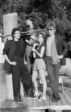 Blaze of Glory (Game Theory album) - Game Theory publicity photo, 1982. L-R: Irwin, Juhos, Becker, Miller.