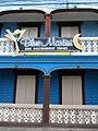 Blue Martini Lounge (6544014165).jpg
