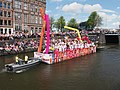 Boat 23 Be Yourself, Canal Parade Amsterdam 2017 foto 1.JPG