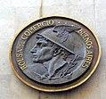 Bolsa de Comercio de Buenos Aires, escudo.jpg