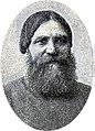 Bolychev SP.jpg