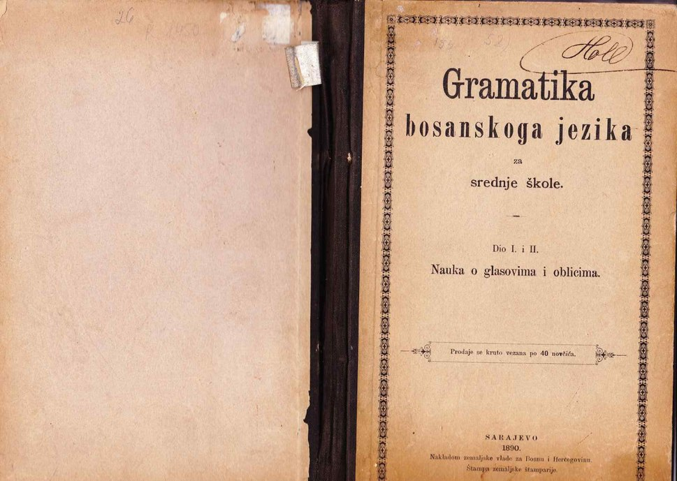 Bosnian Grammar for High Schools. Parts 1 and 2, Study of Voice and Form WDL7482.pdf