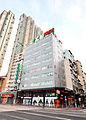 Bridal Tea House Hotel To Kwa Wan.jpg