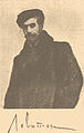 Brockhaus and Efron Jewish Encyclopedia e10 121-0.jpg
