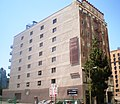 Building at 816 South Grand Avenue, Los Angeles.JPG