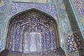 Bukhara Kalyan Mosquemiharb detail 2.JPG