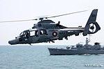 Bulgarian Eurocopter Panther 2.jpg