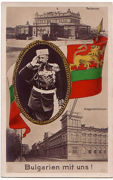 File:Bulgarien-mit-uns.jpg