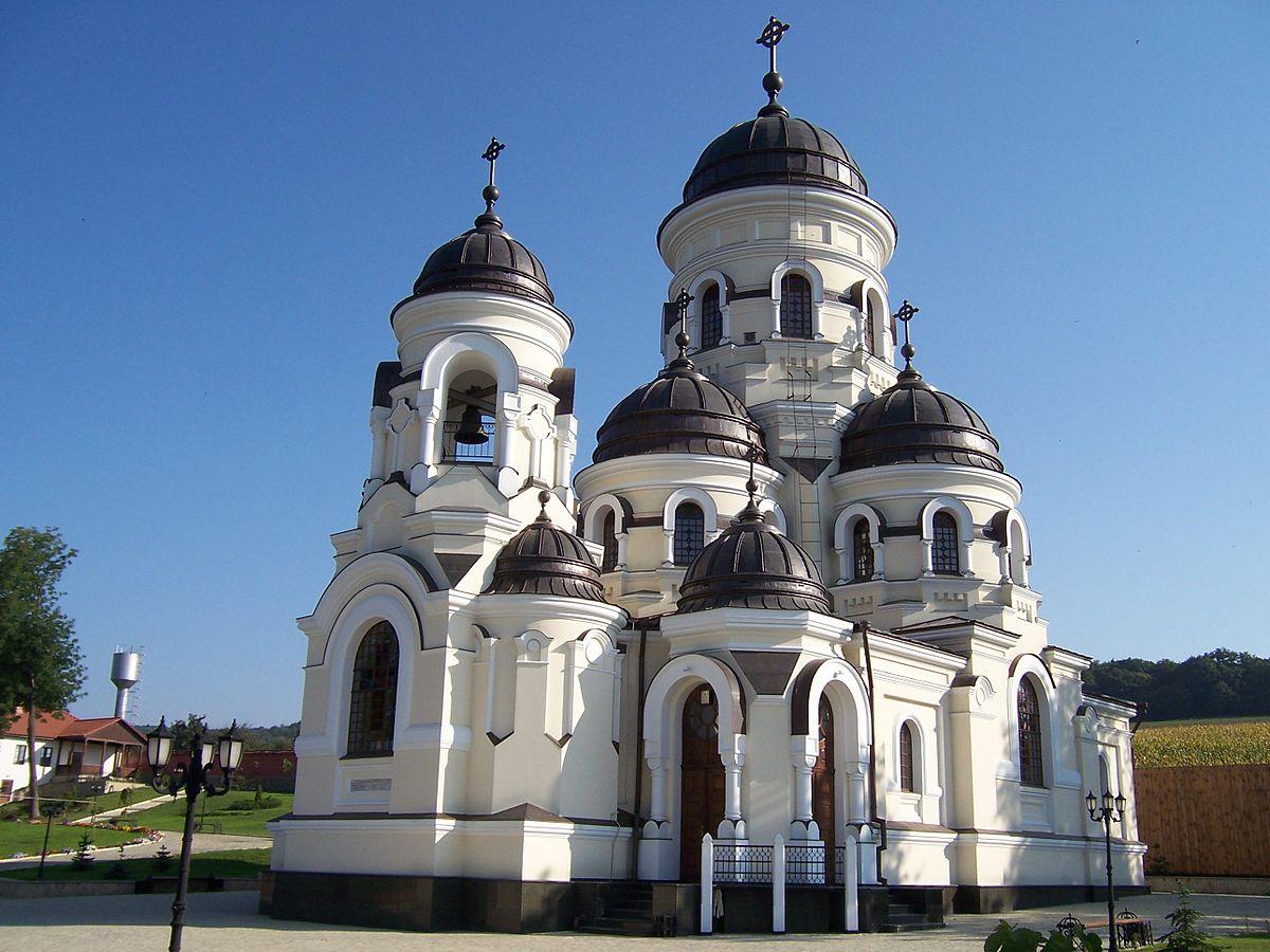 Каприянский монастырь Википедия