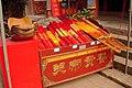 CN Taishan 0806 (6).jpg