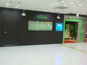 Cross FM - CROSS FM headquarters