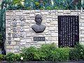 Cai Yuanpei Memorial 1.jpg