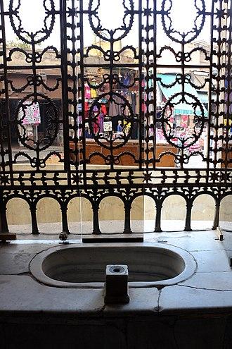 Sebil (fountain) - Image: Cairo, sabil di muhammad 'ali pasha, finestra con grata