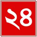 Calendar Icon 24 RW-bn.png