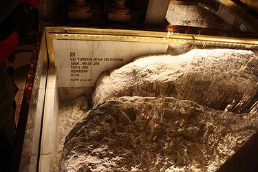 Calvary stone, Holy Sepulchre 2010.jpg