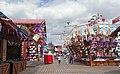Cardiff - funfair 2.jpg