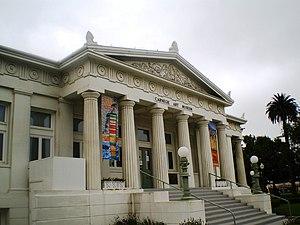Carnegie Art Museum (Oxnard, California) - Carnegie Art Museum, September 2008