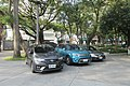 Cars parking in front of the National Taiwan Museum 20190814.jpg