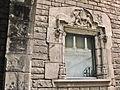 Casa Padellàs, finestral amb escut.jpg