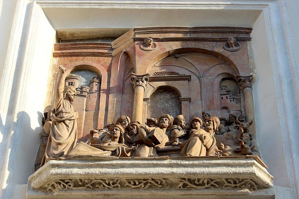 Catedral de Sevilla. Puerta del Perdón. 06.JPG