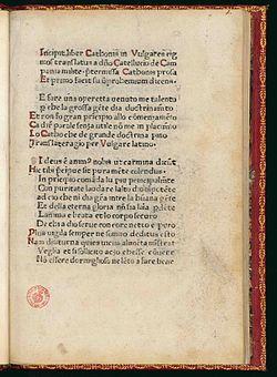 Cato, Dionysius – Incipit liber Cathonis in vulgares, 1475 – BEIC 9871083.jpg