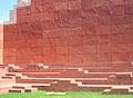Central courtyard, Jawahar Kala Kendra, Jaipur, Rajasthan.jpg
