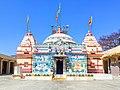 Chandinath, Chandeshwar Mahadev.jpg