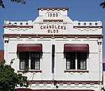 Chandler's Building (31964300036).jpg