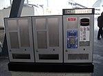 Change Machine at Zurich Airport - panoramio.jpg