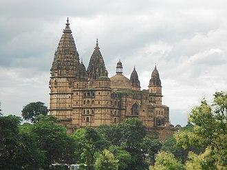 Ramanandi Sampradaya - Image: Chaturbhuj Temple, Orchha
