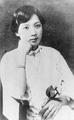 Chen Tian.png