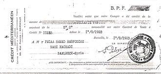 Harfush dynasty - Image: Cheque de la banque credit mediteraneen a l'ordre de Fadaa Harfouche