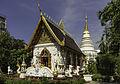 Chiang Mai - Wat Up Khut - 0005.jpg