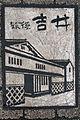 Chikugo-Yoshii18s5s3200.jpg