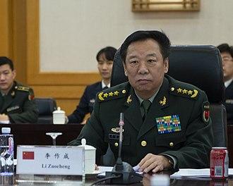 Li Zuocheng - Image: China's Central Military Commission Gen. Li Zuocheng