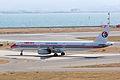 China Eastern Airlines ,MU516 ,Airbus A321-231 ,B-6642 ,Departed to Shanghai ,Kansai Airport (16614507908).jpg
