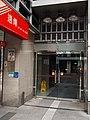 China Life Guanqian Building main entrance 20190414.jpg