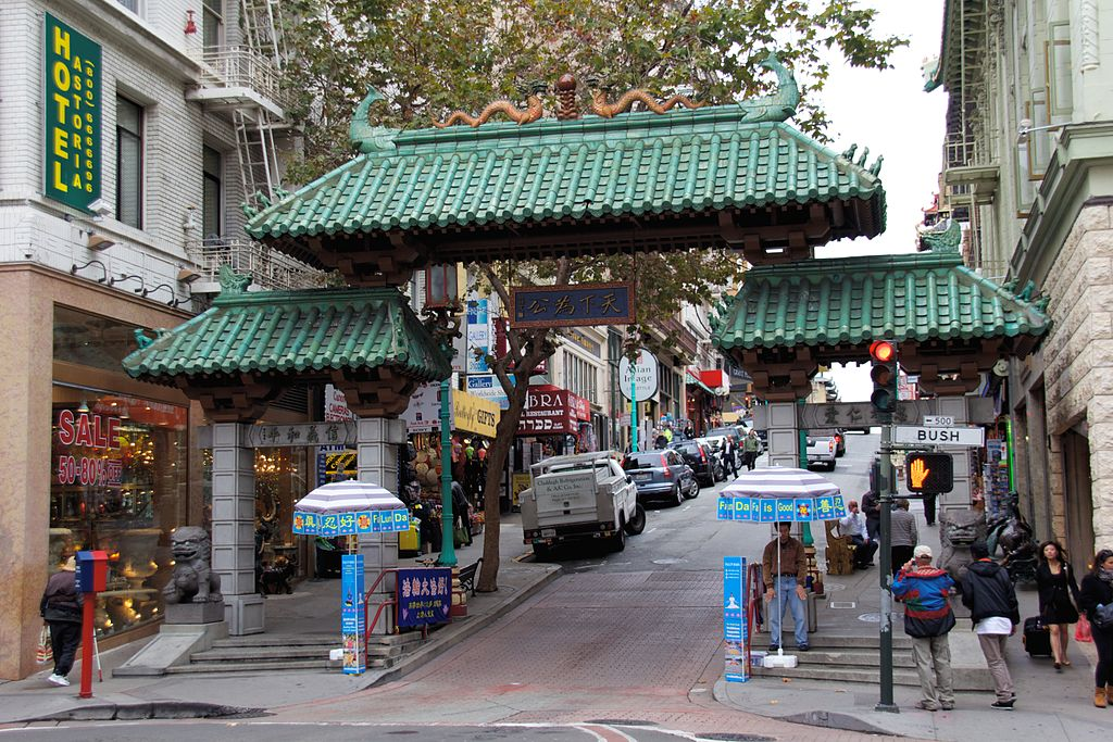 The Dragon's Gate is the entrance (or in your case, exit) to San Francisco's Chinatown, which is home to the largest Chinese population outside of China!