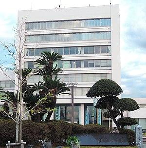 Chōshi - Chōshi City Hall