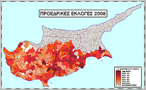 Cypriot presidential election, 2008 - Image: Christophias