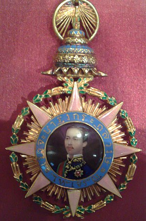Order of Chula Chom Klao - Image: Chula chom klao order