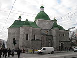 Church of God's Birth. Ternopil'.jpg