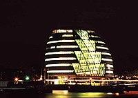 City Hall at Night - geograph.org.uk - 40193.jpg