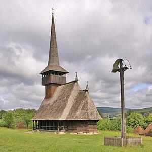 Ethnographic Museum of Transylvania - Cizer church in Romulus Vuia Park.