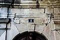 Clé de linteau, datée de 1777 à Buc.jpg