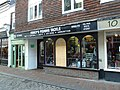 Cliffe High Street- Percy's Fishing Tackle - geograph.org.uk - 2711010.jpg