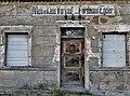 Closed (36497191903).jpg