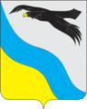 Coat of Arms of Belyayevsky rayon (Orenburg oblast).png